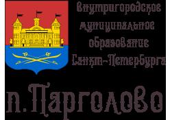 Внутригородское муниципальное образование Санкт-Петербурга п. Парголово