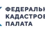 Про упрощение процедур государственного кадастрового учёта