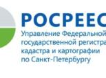 В апреле в Петербурге продолжился рост документов, поступающих в электронном виде