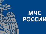 О новых правилах противопожарного режима в Российской Федерации